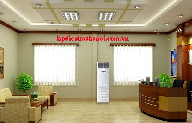 dieu-hoa-tu-dung-LG-1-chieu-24000Btu-HPC246SLA0