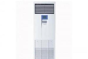Điều hòa tủ đứng Daikin Inverter 27000BTU 1 chiều FVQ71CVEB/RZR71LVVM