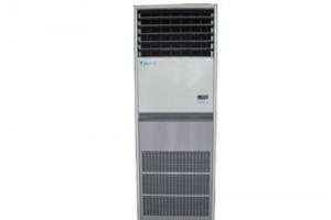 Điều hòa tủ đứng Daikin inverter 45000BTU 1 chiều FVQ125CVEB/RZR125LVVM