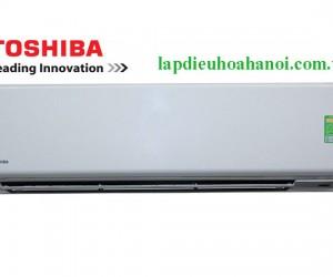 dieu-hoa-treo-tuong-Toshiba-2-chieu-13000Btu- RASH13S3KHSV